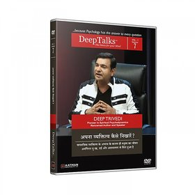 PERSONALITY - Deep Talks by Deep Trivedi (HD DVD - Hindi)
