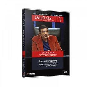 COMPLEX - Deep Talks by Deep Trivedi (HD DVD - Hindi)