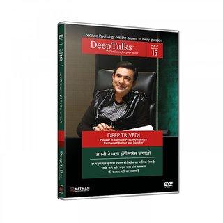 NATURAL INTELLIGENCE - Deep Talks by Deep Trivedi (HD DVD - Hindi)