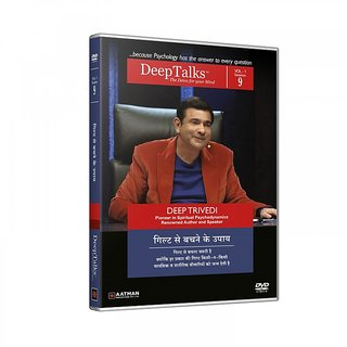 THE GUILT TRAP - Deep Talks by Deep Trivedi (HD DVD - Hindi)