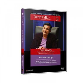 GOOD-BAD - Deep Talks by Deep Trivedi (HD DVD - Hindi)