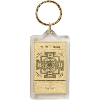 Yantra Gold Foil Keychain By Parshwa Padmavati Gold