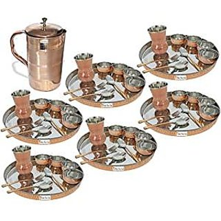 Prisha India Craft Set Of 6 Dinnerware Traditional Stainless Steel Copper Dinner Set Of Thali Plate  sc 1 st  Shopclues & Buy Prisha India Craft Set Of 6 Dinnerware Traditional Stainless ...