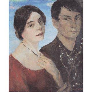 The Museum Outlet - Otto Mueller - Liebesfruhling II (Doppelbildnis Maschka und Otto Mueller) - ca1903 - Poster Print Online Buy (24 X 32 Inch)