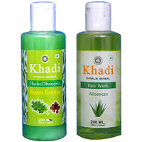 Khadi 1 Aloevera  Face Wash  And 1 Apricot Herbal Oil Combo