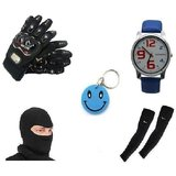 Combo Of Pro Biker Gloves+Arm Sleeves+Face Mask+ Watch Free Smiley Key Chain