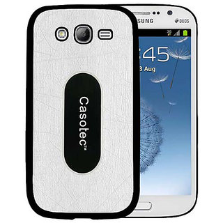 Casotec Metal Back TPU Back Case Cover for Samsung Galaxy Grand i9082 - White