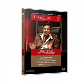 FULL STOP TO SLAVERY - Deep Talks by Deep Trivedi (HD DVD - Hindi)