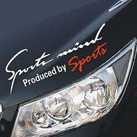 White Sports Mind Porduced by Sport Windows, Sides, Hood, Bumper Car Sticker