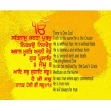 Affordable Art India Canvas Art Of Maha Mantra Canvas Painting AEMM1a