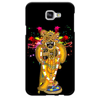 DIGITAL PRINTED BACK COVER FOR GALAXY CORE PRIME SGCPDS-11591
