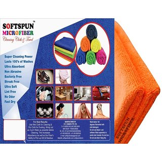 SOFTSPUN Microfiber Car Cleaning, Polishing  Detailing Towel Cloth - 50X50 Cms - ORANGE -2Pc