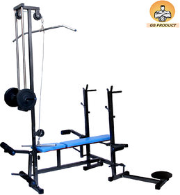 GB Multipurpose 20 In 1 Gym Bench