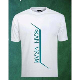 Grand Bear Printed T-Shirt For Men (Design 5)