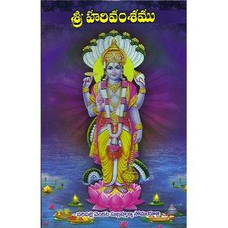 shrIGaneshastavaraja from Bhavishyottara Purana