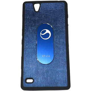 Sony Xperia C4 Back Cover