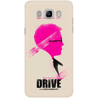 Dreambolic Drive Mobile Back Cover