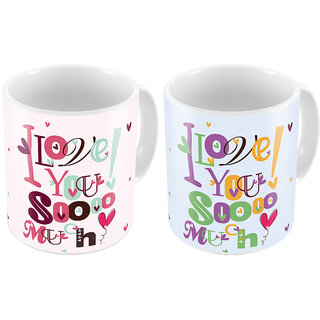 Little India Designer Romantic Print Coffee Mug Pair 441