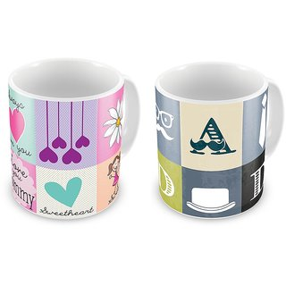 Love You Mother n Father Printed Cute Coffee Mugs Pair