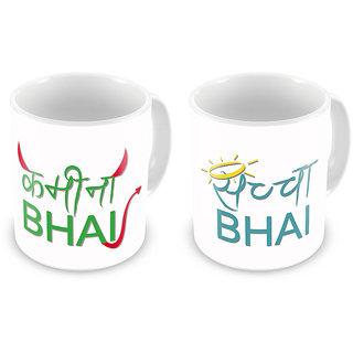 Kameena n Saccha Bhai Print Designer Coffee Mugs 696