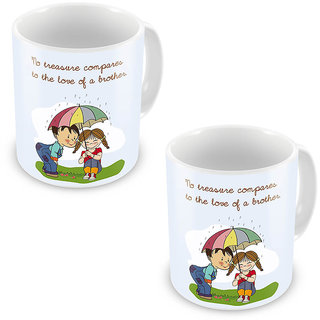 Brother n Sister Print Delightful Coffee Mug Pair 528