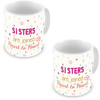 Lovely Design Printed Coffee Mug Pair For Sisters 537