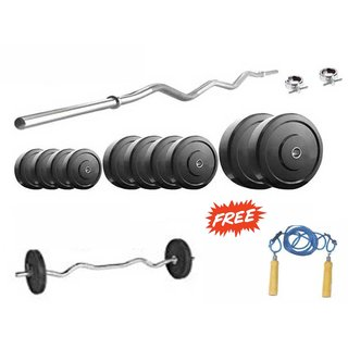 Protoner Weight Lifting Package 10 kg with 3 Feet curl Rod