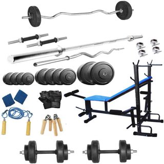 Protoner weight Lifting Package 50 kg with 8 in 1 Bench