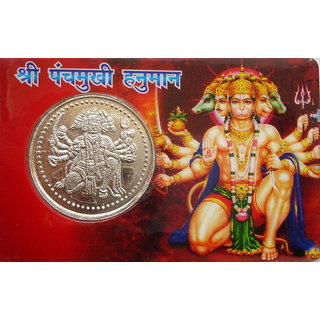 Shri Panchmukhi Hanuman Yantra With Gold Plated Coin In Card Keep In Purse Wallet Diwali Gifts