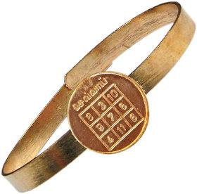 Mangal Graha Dosh Nivaran Adjustable Copper Bangle Bracelet