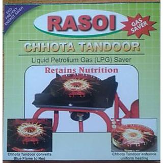 Rasoi Gas Saver Chota Mini Tandoor