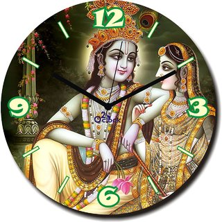 2 O Clock Radhe Krishna Printed Wall Clock
