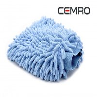 Microfiber Glove For Cleaning