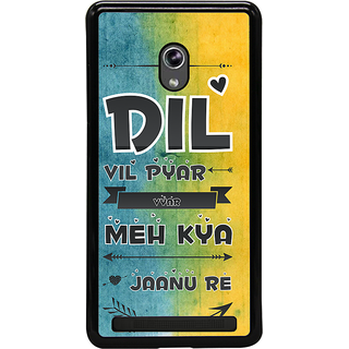 ifasho dil vil pyar vyar quotes Back Case Cover for Asus Zenfone 5