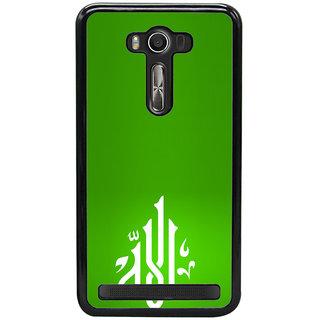 ifasho quran mohammedan sacred words Back Case Cover for Asus Zenfone2 Laser ZE 550KL