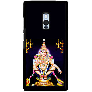 ifasho Lord Ayappa Back Case Cover for One Plus Two