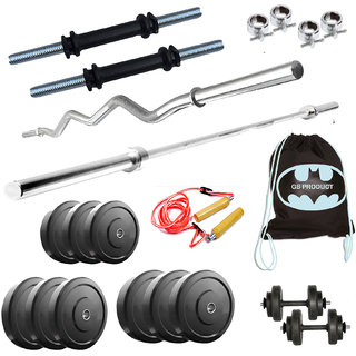 GB 44 Kg Home Gym Set Package with 5FT Rod + 3FT ZIG ZAG + Gym Bag + Rope