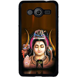ifasho Lord siva Back Case Cover for Samsung Galaxy Core 2 G355H