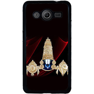 ifasho Lord Balaji Back Case Cover for Samsung Galaxy Core 2 G355H