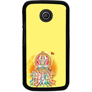 ifasho Lord Surya Back Case Cover for Moto E