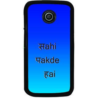 ifasho sahi pakde hain hindi quotes Back Case Cover for Moto E