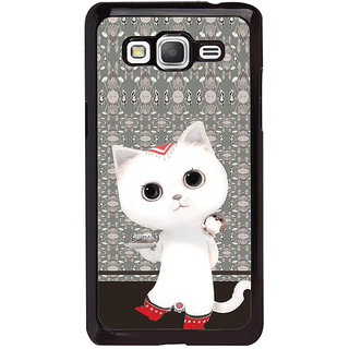 ifasho Winking and Dancing  Cat Back Case Cover for Samsung Galaxy Grand Prime