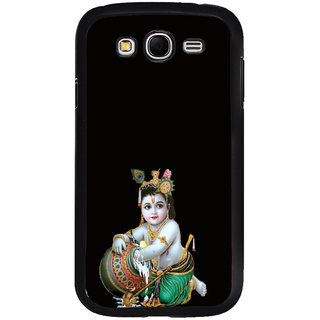 ifasho Lord Krishna stealing curd Back Case Cover for Samsung Galaxy Grand