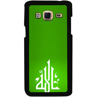 ifasho quran mohammedan sacred words Back Case Cover for Samsung Galaxy J3