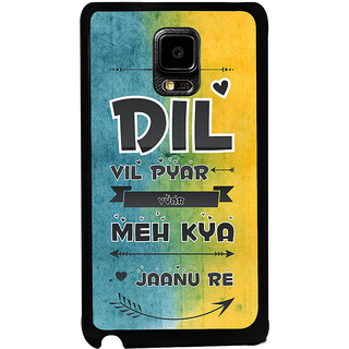 ifasho dil vil pyar vyar quotes Back Case Cover for Samsung Galaxy Note Edge