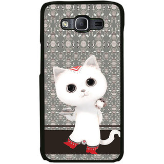 ifasho Winking and Dancing  Cat Back Case Cover for Samsung Galaxy On 5 Pro