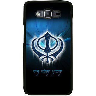 ifasho Sikh symbol Back Case Cover for Samsung Galaxy On 7 Pro
