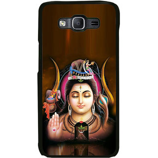ifasho Lord siva Back Case Cover for Samsung Galaxy On 7