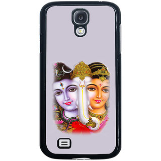 ifasho Siva Parvati and ganesh Back Case Cover for Samsung Galaxy S4