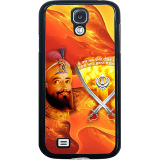 ifasho Sikh Guru Gobind singh Back Case Cover for Samsung Galaxy S4